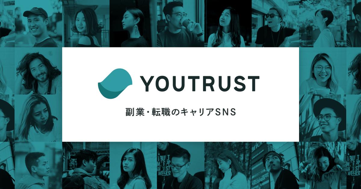 youtrust.jpのOG画像